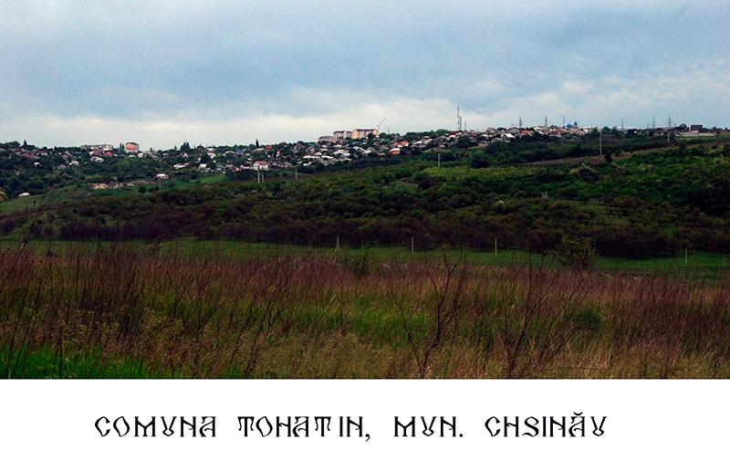 tohatin_1_tohatin